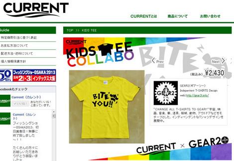 current_web01.jpg